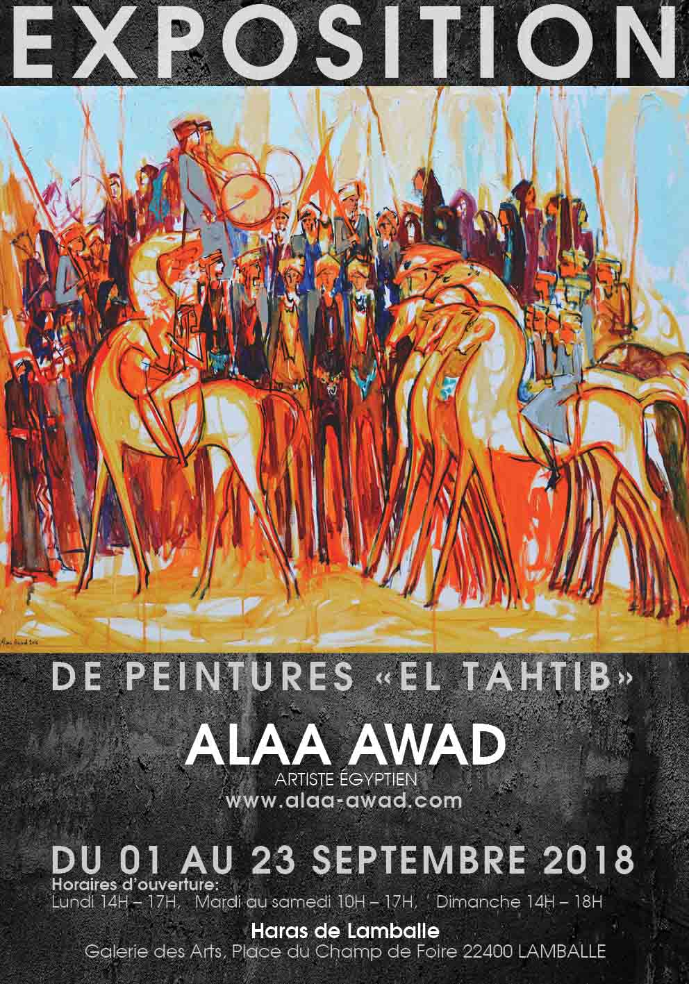 Alaa Awad - Exhibition ELTAHTIB - Haras National de Lamballe – France