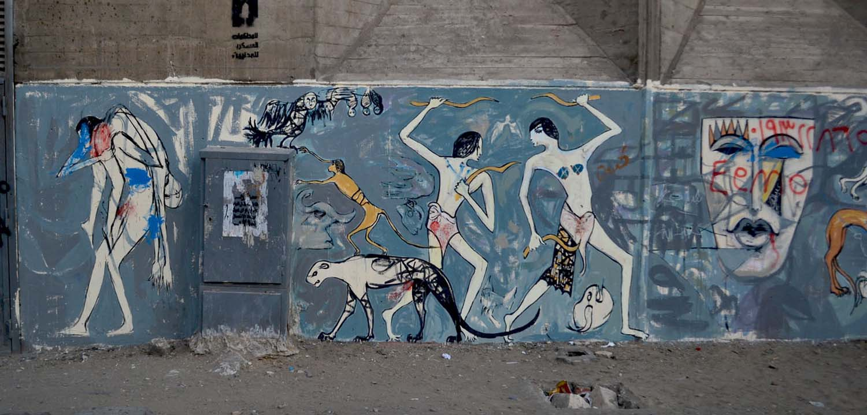 Alaa Awad - Murals - mohamed mahmoud street – Cairo Egypt