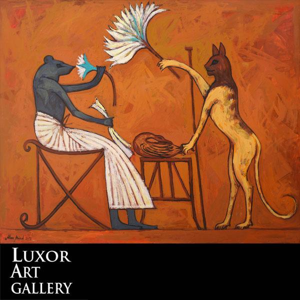Exhibition - Artist Alaa Awad - Luxor 2018