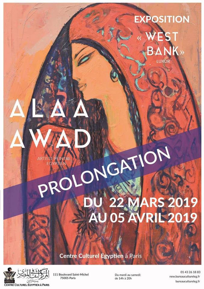 Exhibition - Artist Alaa Awad - Arts-Mart 2018 Cairo