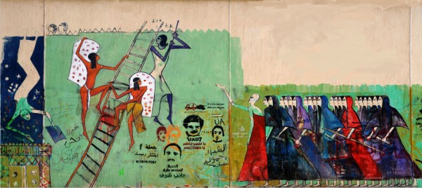 Alaa awad - Cairo -Marching Women_01