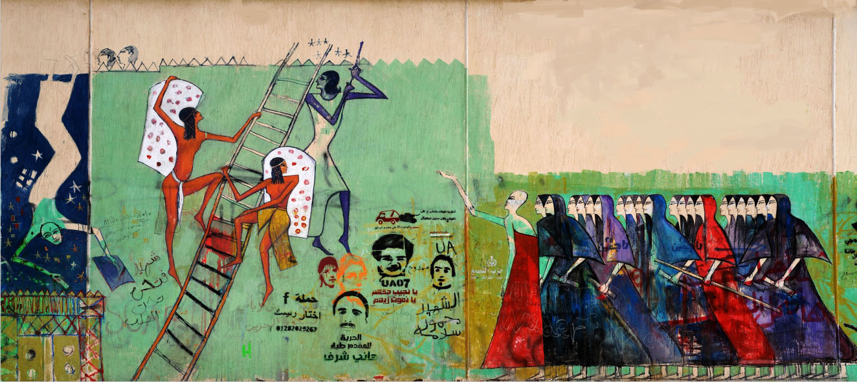 Alaa awad - Cairo -Marching Women_01