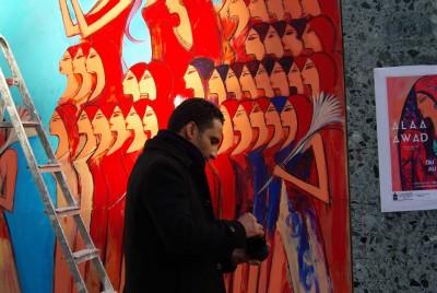 alaa awad - the artist - علاء عوض - mural